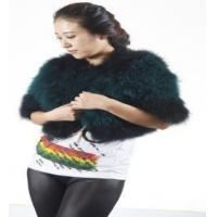 Buy cheap Turkey Feather Cape from wholesalers