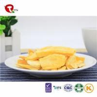 Buy cheap TTN 2016 Freeze Dried Mango Slice and dice Price from wholesalers