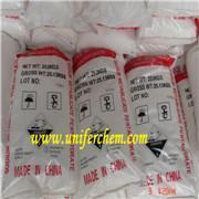 Buy cheap SODIUM METASILICATE PENTAHYDRATE(granular) from wholesalers
