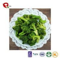 Buy cheap TTN China New Best Vacuum Fried Broccoli Vegetables With Nutrients Of Vegetables from wholesalers