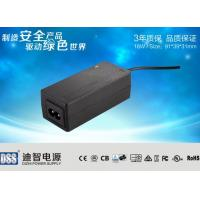 Buy cheap 12-18W series substrate power supply 12V1A8 (IEC C8) from wholesalers