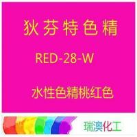 Water color concentrate RED