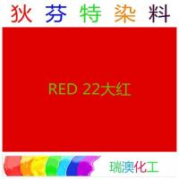 Buy cheap Metal complexing dye Red 22 product