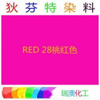 Buy cheap Metal complexing dye Red 28 product
