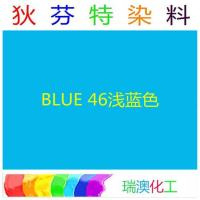 Buy cheap Metal complexing dye Blue 46 product