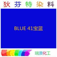 Buy cheap Metal complexing dye Blue 41 product