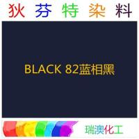 Buy cheap Metal complexing dye Black 82 product