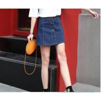 Buy cheap Ladies Navy Skinny Elastic Denim Aline Skirt from wholesalers