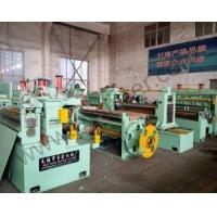 Buy cheap Hydraulic Auto Duplex, steel Coil, Sheet Metal Shears Slitting Machines, lines from wholesalers