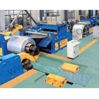 Buy cheap High Quality With High Speed Used Hot Roll Stainless Steel Disc Slitting Line Machine from wholesalers
