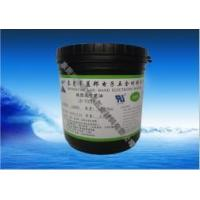 Buy cheap LB-702BK-1 Thermo Curing Solder Resist Character Black Ink from wholesalers