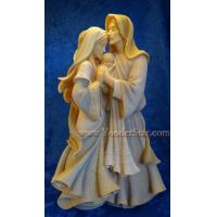Buy cheap Nativity Scenes 12 Holy Family Foundations Nativity Collection from wholesalers