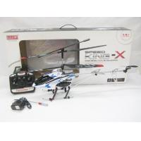 Buy cheap RC Model Helicopter - 3.5CH Metal RC Helicopter with Gyroscope (H01771297) from wholesalers