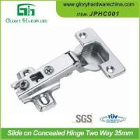 Buy cheap JPHC001A Cainet Hinge Cabinet Hardware Cabinet Door Hinge from wholesalers