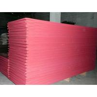 Buy cheap The supply of PP plastic board from wholesalers