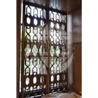 Buy cheap The door from wholesalers