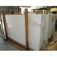 Buy cheap White Nano Glass Blocks and Slabs from wholesalers