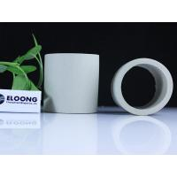 Buy cheap Ceramic Raschig Ring from wholesalers