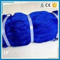 Buy cheap China Factory Hot Sale Pp/Pe 3-Strand Buy Packing Hay Twisted Fishing Twine from wholesalers