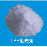 Buy cheap Bromic series Flame retardant agent TPP from wholesalers