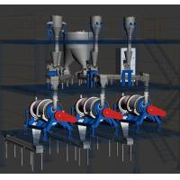 Buy cheap CONTINUOUS DRY PROCESS COLORING SYSTEM from wholesalers