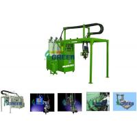 Buy cheap PU LP Pouring Machine from wholesalers