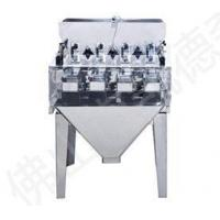 Buy cheap Modular four bucket linear scale from wholesalers