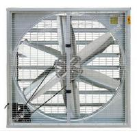 Buy cheap The name of the: Wall/Window Mounting ventilation fan from wholesalers