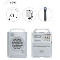Buy cheap PA Portable amplifier(Y-094) from wholesalers
