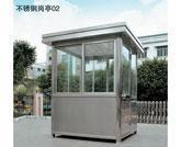 Buy cheap Stainless steel box product