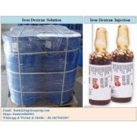 Buy cheap Iron Dextran 10%, 20% Injection And Solution from wholesalers