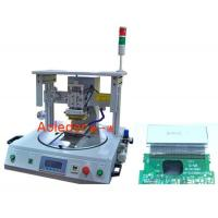 Buy cheap Hot-Bar Reflow Soldering & Heat Staking SystemsCWPC-1A from wholesalers