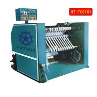 Buy cheap Ultrasonic Fabric slitting machine-HT-FCS161 from wholesalers