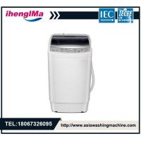 Buy cheap Top Loading Portable Full-Automatic Washing Machine Washing Capacity Is 3.5kg from wholesalers