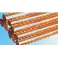 Buy cheap Phosphor Bronze from wholesalers