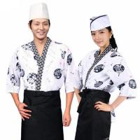 Buy cheap Popular Japanese Chef Uniform from wholesalers