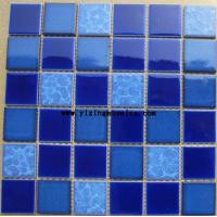 Buy cheap WT-14 ,48x48mm swimming pool ceramic mosaic tile from wholesalers