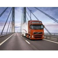 Buy cheap Less-than-truckload freight from wholesalers