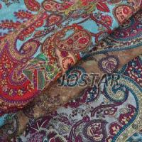 Buy cheap Fabric Shoe Material from wholesalers