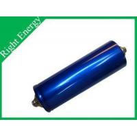 Buy cheap Lithium Ion Phosphate Battery Headway LiFePO4 Cells 38140S 3.2v 12Ah from wholesalers