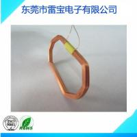 Buy cheap BOBBIN Coil Card reader coil from wholesalers