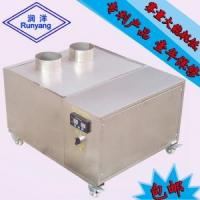 15KG disinfection and deodorization