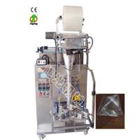 Buy cheap Triangle (pyramid) Bag Liquid Packing Machine for Food from wholesalers