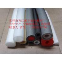 Buy cheap PE insulation tube from wholesalers