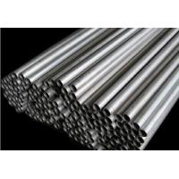 Buy cheap Condenser Cupro-Nickel Tube from wholesalers
