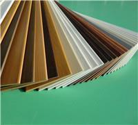 Buy cheap PVC SLATs for Venetian Blinds from wholesalers