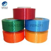 75D to 600D and SD Polyester Yarn POY
