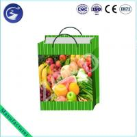 Buy cheap 3D PP Lenticular Food Gift packing wrapping Bag product