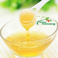 Buy cheap Chinese Honey Native Raw Local Natural Nutritious/wildflower White Honey Organic Supplier from wholesalers