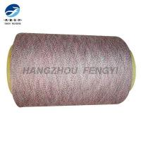 Buy cheap Polyester Bright and SD and TBR and DDB Raw White Special Fibre and Yarn product